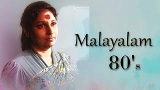 S Janaki   Evergreen 80s   Malayalam