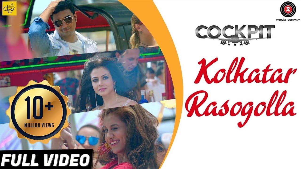 Kolkatar Rasogolla -Full Video | Cockpit | Dev, Koel Mallick,Rukmini Maitra | Arindom | Kamaleswar M