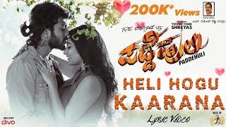 Heli Hogu Kaarana (Lyric Video) - Padde Huli | Siddharth Mahadevan | Ajaneesh Loknath Guru Deshpande