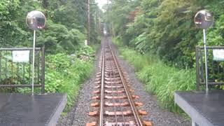 2019 08 展望・箱根登山鉄道ケーブルカー ケ100・200形 強羅~早雲山