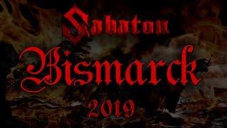 Sabaton - Bismarck (Lyrics English & Deutsch)