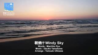 """From Album """"BLUE SKY"""" ('83)"""