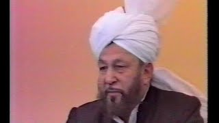 Urdu Khutba Juma on February 1, 1991 by Hazrat Mirza Tahir Ahmad