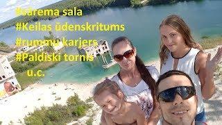 Ģimenes izbrauciens uz Sārema salu, Rummu karjers un nedaudz Igaunijas ZR daļa