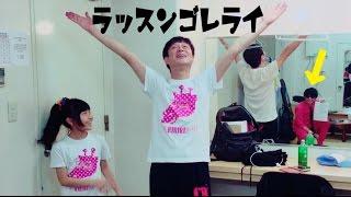 カンペ出し→8.6秒バズーカー田中シングルさん ・ 相方→高山トモヒロさん...