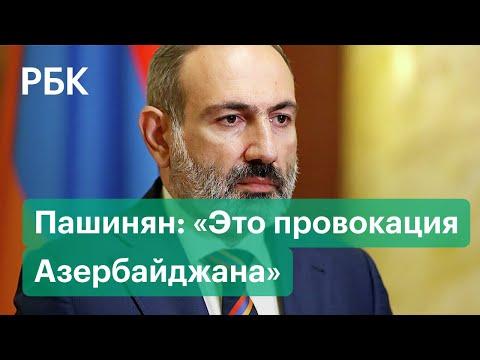 Пашинян назвал условие своей отставки: премьер — о Нагорном Карабахе, пленных и семейных богатствах