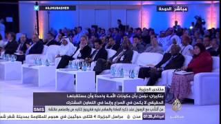 كلمة عبدالإله بنكيران رئيس الحكومة المغربية في منتدى الجزيرة
