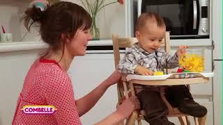 стульчик для кормления Combelle Sarah