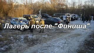'В Поисках Деда Мороза' с Клубом 'Бизон 4х4'