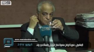 مصر العربية | الإسلامبولي: عضوية البرلمان مضمونة لصالح الشوبكي والمسألة مجرد وقت