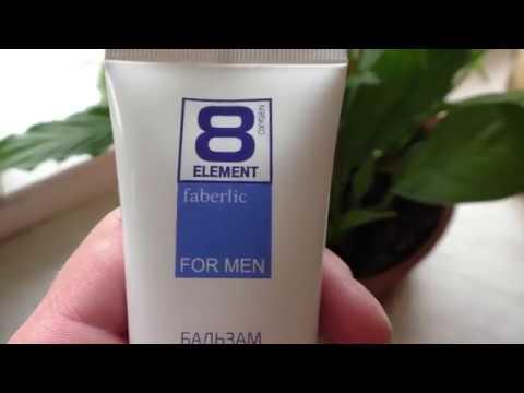 Лосьон после бритья Adidas Skin Care, 100 мл, освежающий - YouTube