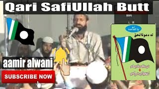 Video aamir alwani Naat Das ni Haleema Sadia by qari safiullah download MP3, 3GP, MP4, WEBM, AVI, FLV Agustus 2018