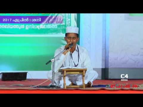 QILAR JUMA MASJID PROGRAMME LIVE 01-04-2017 AKILA KERALA QURAN COMPITITION
