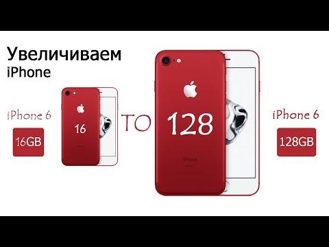Upgrade iPhone 6 16GB Storage to 128GB