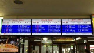 北海道中央バス札幌ターミナル 発車案内ディスプレイ