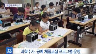 8월 2주_포토뉴스 영상 썸네일