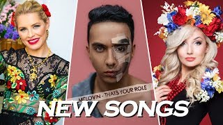 New Songs by Eurovision Artists (September 14, 2018)