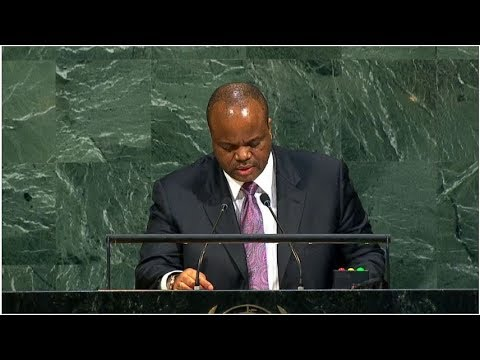 Swaziland - King addresses the 72nd United Nations General Assembly