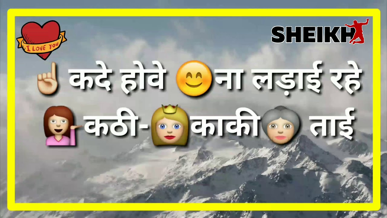 Haryanvi ( Popular) Song 40 kille aala jamidar dhunti whatsapp status #1