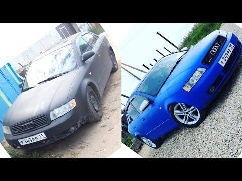 папамобиль: внешка за 22тр - из грязи в князи. Audi A4 B6 1.8 turbo quattro на палке
