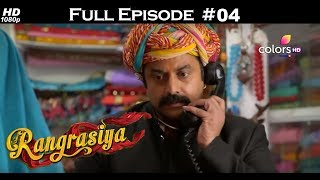 Rangrasiya - Full Episode 4 - With English Subtitles
