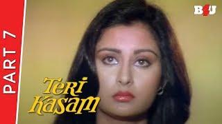Teri Kasam   Part 7   Kumar Gaurav, Poonam Dhillon, Nirupa Roy   Full HD 1080p