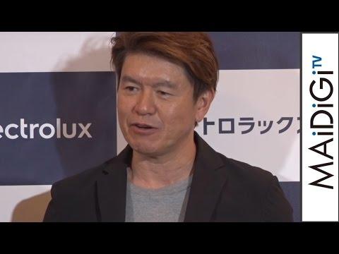 ヒロミ、松本伊代をサポート「僕の大切さが分かったと思う」「花粉 ZERO Cafe」オープニングイベント 会見1