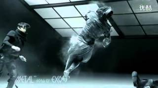 EXO—TAO Martial Art