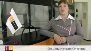 видео Финансовая свобода от ЭРДЭ БАНК