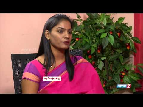 Food entrepreneur Jayashree Tilak who maintains six hotels together! | Varaverpparai | News7 Tamil
