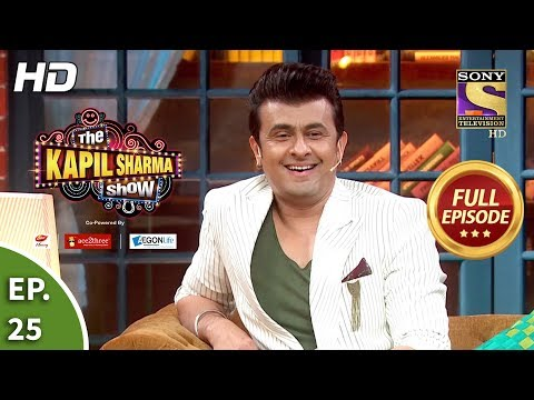 The Kapil Sharma Show Season 2 - Ep 25 - Full Episode - 23rd March, 2019
