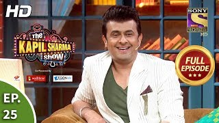 Gambar cover The Kapil Sharma Show Season 2 - Ep 25 - Full Episode - 23rd March, 2019