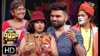Express Raja | 16th April 2019 | Full Episode 671 | ETV Plus