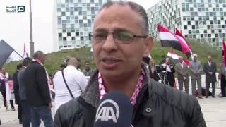 مصر العربية | الأحوازيون في أوروبا يطالبون الدول العربية بتدويل قضيتهم