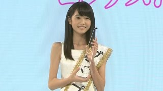 女優の米倉涼子や上戸彩らを輩出した「第14回全日本国民的美少女コン...