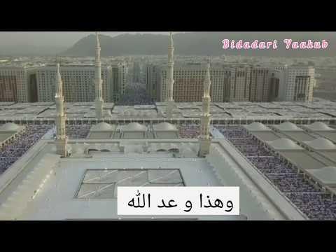 mostafa-atef---ramadhan-(aisyah-cover)-lirik