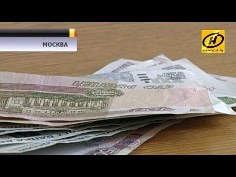 Как санкции влияют на мировую финансовую систему?