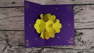 Как сделать 3D открытку на день рождения своими руками. Мастер класс