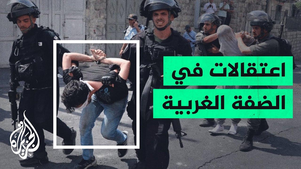 قوات الاحتلال تعتقل 30 فلسطينيا في الضفة الغربية  - نشر قبل 2 ساعة