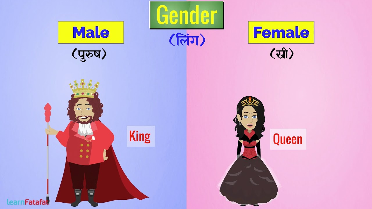 Transgender meaning in telugu-7445