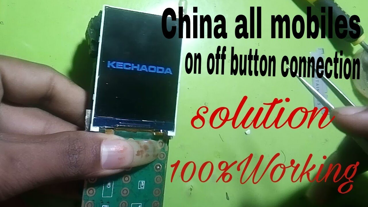 all china phone on of button solution all china mobile power button mobile device diagram all china phone on of button solution all china mobile power button jumper hindi me