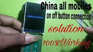 All China Phone On of button solution/all china mobile power button jumper/ hindi me