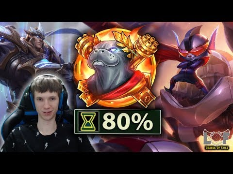 URF LEAGUE OF FAILS - LoL Best Stream Moments | League of Legends
