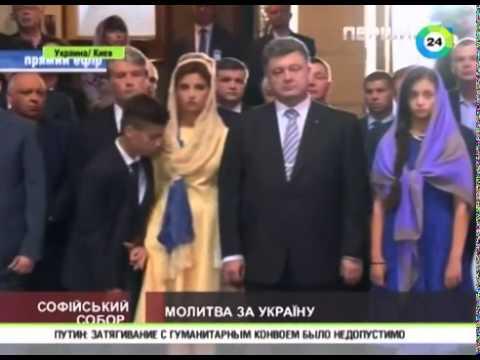 Сын Порошенко упал в обморок в храме. Not Fresh News