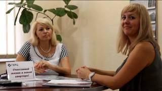 Компания ГЕРЦ. Интервью с владельцами ЖК Калининский, Донецк(, 2013-07-03T12:30:44.000Z)