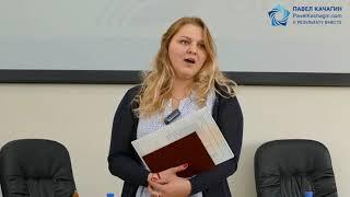 Алиса Опарина отзыв на обучение коучингу и психологии / Павел Качагин