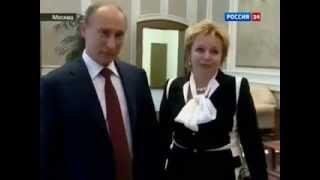 Фильм.  Развод Путина.Страшная весть