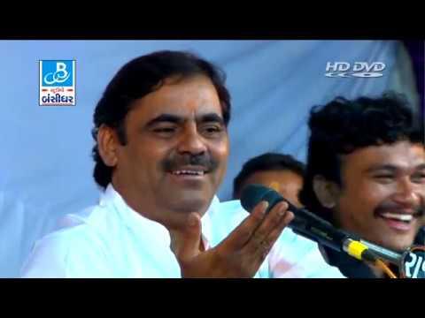 Mayabhai Ahir 2017 Motha Dayro Full New Gujarati Jokes  1