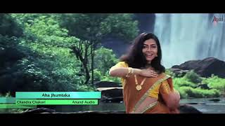 Aha jumthaka- Chandra Chakori movie DTS sound video songs