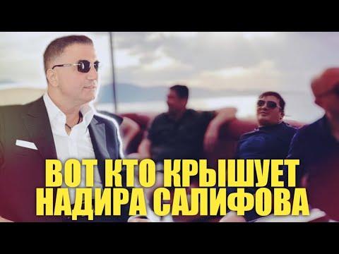 """Смотрящий за всей Турцией Авторитет """"Седат Пекер"""""""